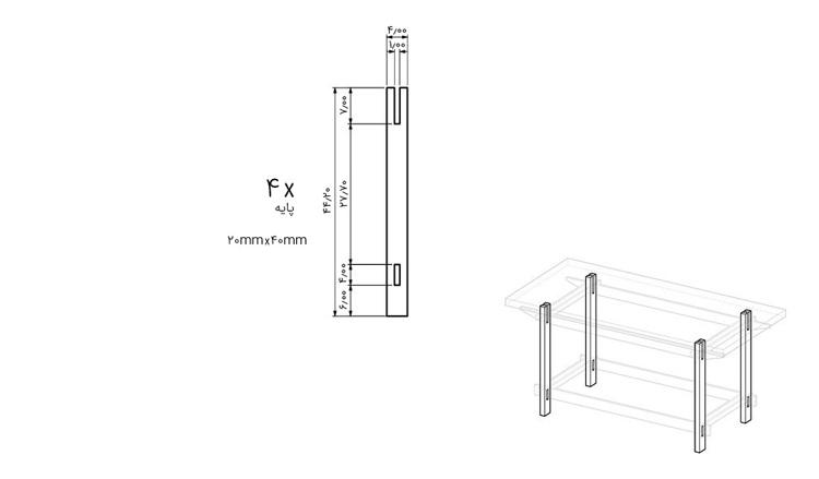 دیاگرام اندازه فاق در پایههای میز چوبی