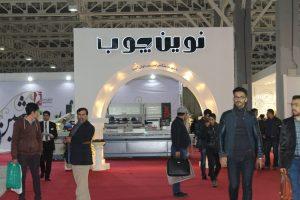 شهر نمایشگاهی نوین چوب تهران بهمن ۹۴