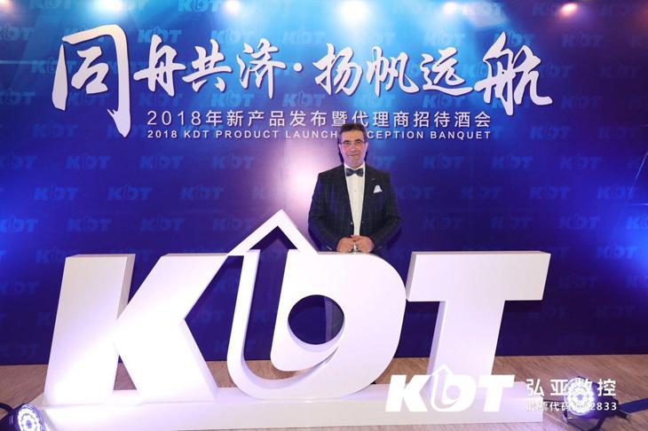 تقدیر از شرکای تجاری KDT