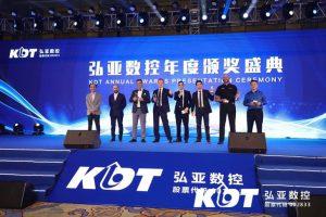 مراسم تقدیر KDT از شرکای تجاری برتر