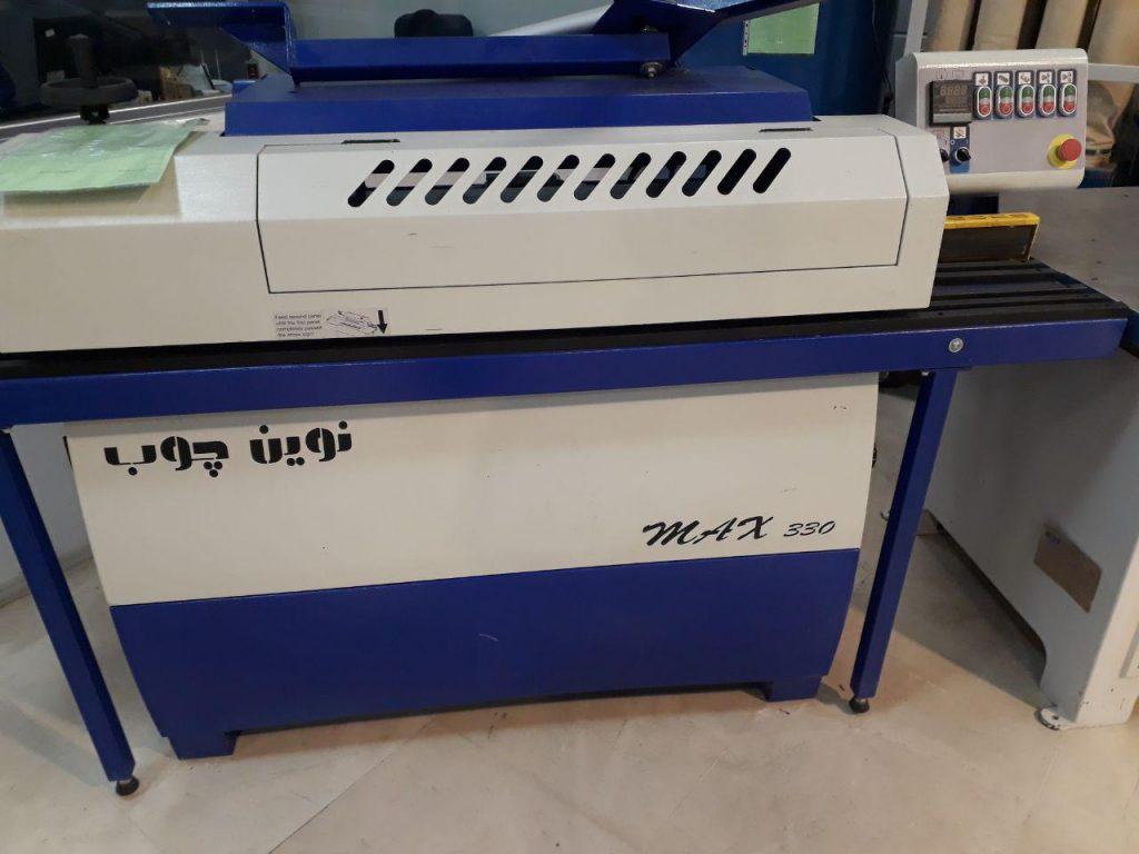 نوارلبه چسبان کارگاهی MAX330 کارکرده نوین چوب