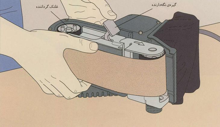 آماده سازی سنباده زن لرزان مجله نوین چوب